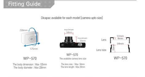 Dicapac WP-570 Fit Camera Dimension